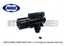Tokyo Marui Spare Parts PSG-1 / P-25 (Hop Up Chamber Parts Set)