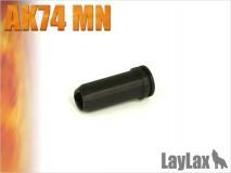 LAYLAX/PROMETHEUS - Sealing Nozzle AK74MN