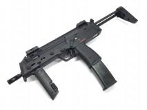 VFC - HK MP7A1 Japan Version (AEG) LUCKY DRAW