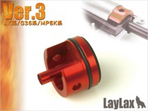 aero_cylinder_h_ver3.jpg