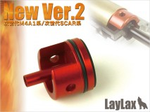 LAYLAX/PROMETHEUS - Aero Cylinder Head NewVer.2