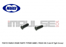 Tokyo Marui Spare Parts TYPE89 GBBR / MGG5-98 (1.4x4 B Tight Screw)