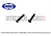 Tokyo Marui Spare Parts TYPE89 GBBR / MGG5-4 (M4x20 BTR Flat Head Screw)