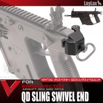 LAYLAX/FIRST FACTORY - KRYTAC KRISS VECTOR QD Sling Swivel End