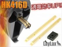 LAYLAX/PROMETHEUS - Tokyo Marui Next Gen HK416D Stock Terminal Conversion kit