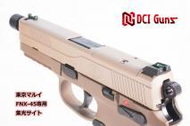 DCI GUNS - Fiber Sight iM Series for Tokyo Marui FNX-45 (GBB)