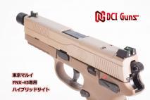 DCI GUNS - Hybrid Sight iM Series for Tokyo Marui FNX-45 (GBB)