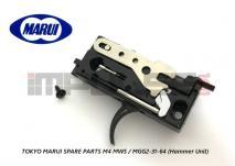 Tokyo Marui Spare Parts M4 MWS / MGG2-31-64 (Hammer Unit)