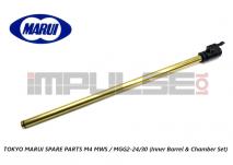 Tokyo Marui Spare Parts M4 MWS / MGG2-24/30 (Inner Barrel & Chamber Set)