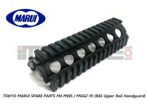 Tokyo Marui Spare Parts M4 MWS / MGG2-19 (RAS Upper Rail Handguard)