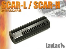 LAYLAX/PROMETHEUS - Hard Piston for Next Gen Series SCAR