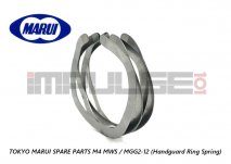 Tokyo Marui Spare Parts M4 MWS / MGG2-12 (Handguard Ring Spring)