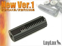 LAYLAX/PROMETHEUS - Next Gen New Ver.1 Hard Piston