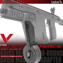 LAYLAX/FIRST FACTORY - KRYTAC KRISS VECTOR 400-ROUND DRUM MAGAZINE ADAPTER