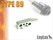LAYLAX/PROMETHEUS - Type 89 HOP Chamber Strike Arm