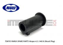 Tokyo Marui Spare Parts Hicapa 4.3 / H43-8 (Recoil Plug)