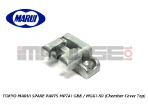 Tokyo Marui Spare Parts MP7A1 GBB / MGG1-50 (Chamber Cover Top)