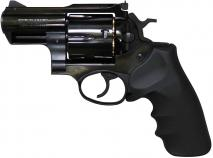 Marushin - Super Redhawk Alaskan 44 Magnum Type W Deep Black Hogue Grip Ver. (Gas Revolver)