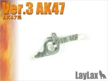 LAYLAX/PROMETHEUS - Hard Cut Off Lever Ver.3 for AK47