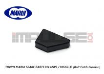 Tokyo Marui Spare Parts M4 MWS / MGG2-33 (Bolt Catch Cushion)