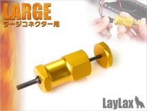 LAYLAX/PROMETHEUS - Pin Opener for Large Connector