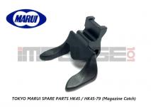 Tokyo Marui Spare Parts HK45 / HK45-79 (Magazine Catch)