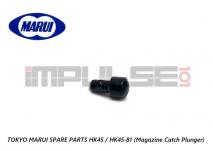 Tokyo Marui Spare Parts HK45 / HK45-81 (Magazine Catch Plunger)