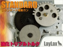 LAYLAX/PROMETHEUS - EG Hard Gear Reinforced Triple Torque Type