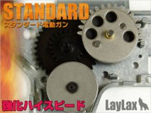 LAYLAX/PROMETHEUS - EG Hard Gear Reinforced High Speed Type