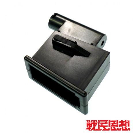 Senminshiso - Salamander / Shotgun mag adaptor (with M870 spacer)