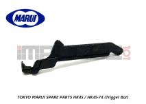 Tokyo Marui Spare Parts HK45 / HK45-74 (Trigger Bar)
