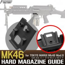 LAYLAX/FIRST FACTORY - Tokyo Marui Mk46 Mod.0 Hard Magazine Guide (Dove Tail)