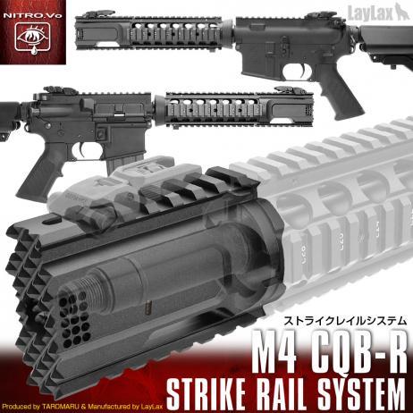 LAYLAX / Nitro.Vo - M4 CQB-R Strike Rail System