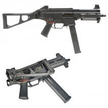 VFC - H&K UMP45 (GBB)