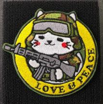 NITRON PATCH - Type89 Siro Neko Yellow