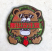 "NITRON PATCH - Kuma Green ""Beware of the Bear"""