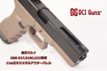 DCI GUNS - 11mm CW Metal Outer Barrel for Tokyo Marui Glock G17/18C/22