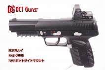 DCI GUNS - RMR Dot Sight Mount V2.0 for Tokyo Marui FN5-7 (GBB)