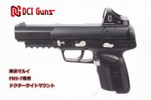 DCI GUNS - Docter Dot Sight & TM Micro Pro Sight Mount V2.0 for Tokyo Marui FN5-7 (GBB)