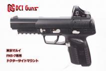 DCI GUNS - Docter Dot Sight & TM Micro Pro Sight Mount V2.0 for Tokyo Marui FN5-7 (GBB)