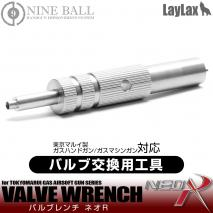 LAYLAX/NINE BALL - Valve Wrench Neo R