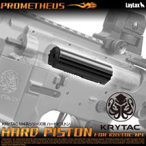 LAYLAX/PROMETHEUS - Hard Piston for KRYTAC M4 Series