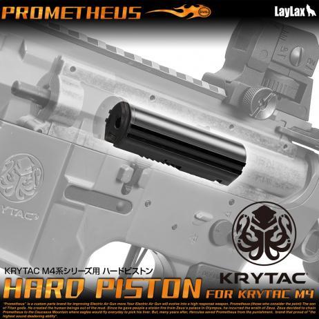 LAYLAX/PROMETHEUS - Hard Piston for KRYTAC M4 Series
