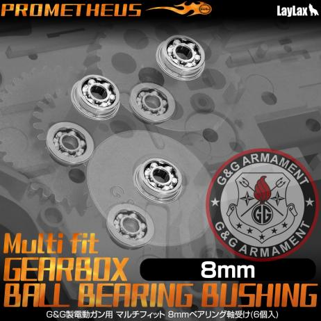 LAYLAX/PROMETHEUS - Multifit 8mm Ball Bearings for G&G AEGs