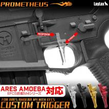 LAYLAX/PROMETHEUS - Custom Adjustable Trigger for ARES AMOEBA M4 with EFCS