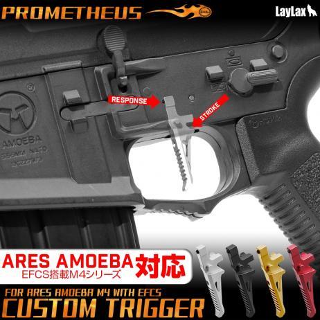 LAYLAX/PROMETHEUS - Custom Adjustable Trigger for ARES AMOEBA M4 with EFCS