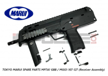 Tokyo Marui Spare Parts MP7A1 GBB / MGG1-107-127 (Receiver Assembly)