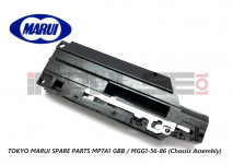 Tokyo Marui Spare Parts MP7A1 GBB / MGG1-56-86 (Chassis Assembly)