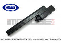 Tokyo Marui Spare Parts MP7A1 GBB / MGG1-87-106 (Piston / Bolt Assembly)