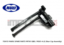 Tokyo Marui Spare Parts MP7A1 GBB / MGG1-4-22 (Rear Cap Assembly)